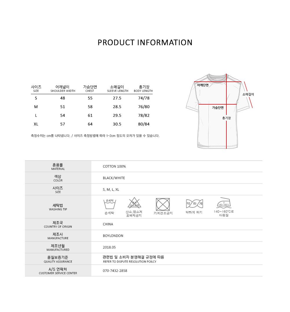 http://boylondon-ltd.com/product/b82/size/B82HS1219U-03.jpg