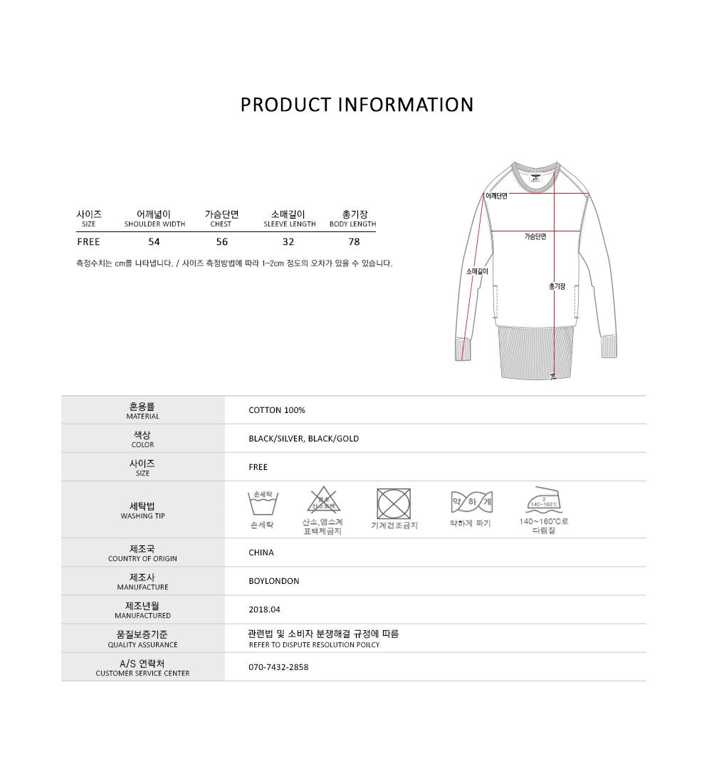 http://boylondon-ltd.com/product/b82/size/B82OP1409F-03.jpg
