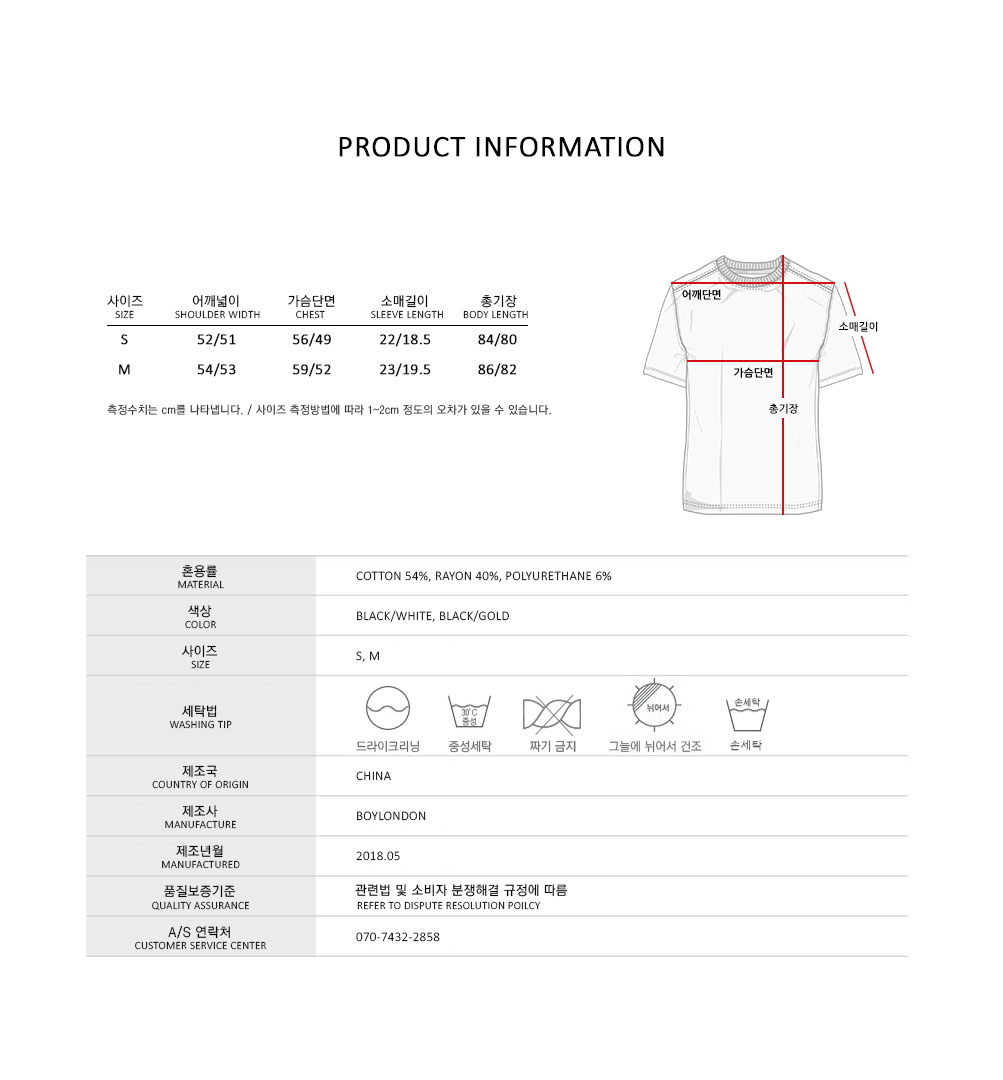 http://boylondon-ltd.com/product/b82/size/B82TS1220F-03.jpg