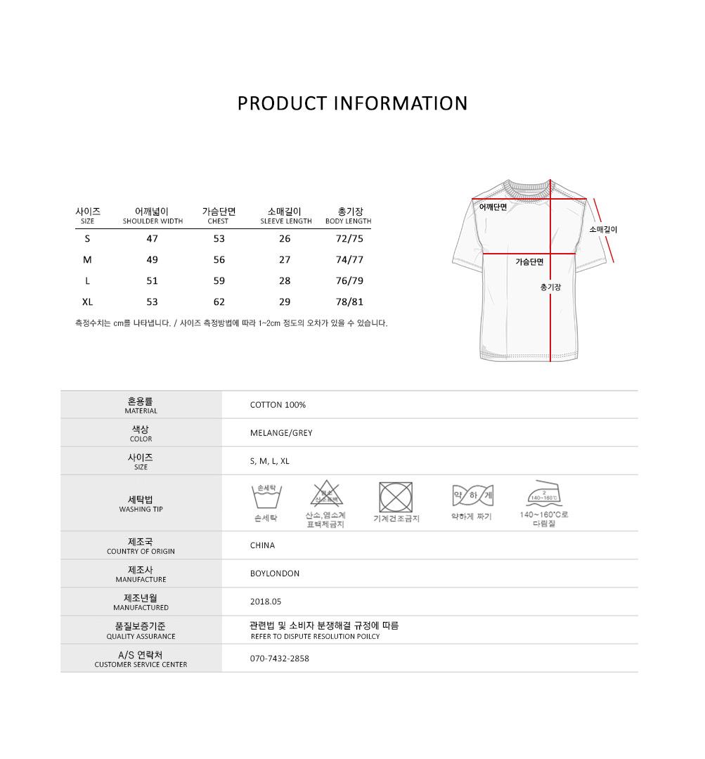 http://boylondon-ltd.com/product/b82/size/B82TS1229U-03.jpg